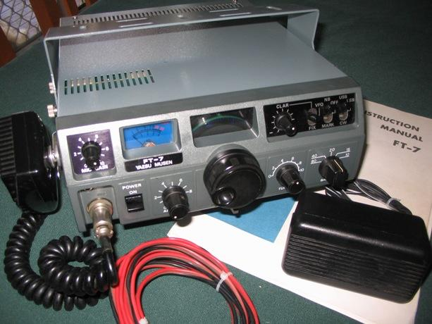 FT 950 Md100 Equalizer Settings http://www.bo-ven.se/grabbing/yaesu-vx3r-modificatie.html